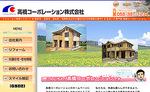 blog_2009090901.jpg